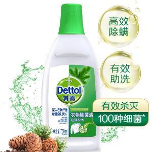 滴露(Dettol)衣物除菌液 经典松木750ml家用衣物消毒液 与洗衣液、柔顺剂配合使用
