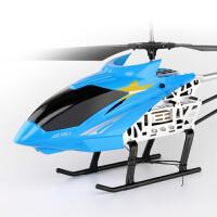 超大遥控飞机充电飞行器耐摔儿童户外玩具航模合金直升机男孩