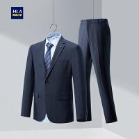 HLA/海澜之家平驳领礼服套装2020春季新品时尚胸针经典套西男