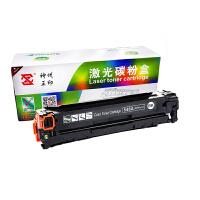 神州正印硒鼓兼容惠普CB540A硒鼓CP1215打印机墨盒CP1213 CP1214 CP1216 CP1217 CP