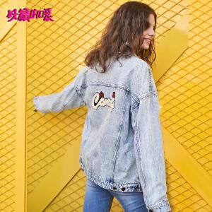 【低至1折起】妖精的口袋外套女士欧洲站秋款2018新款纯棉宽松chic牛仔外套女