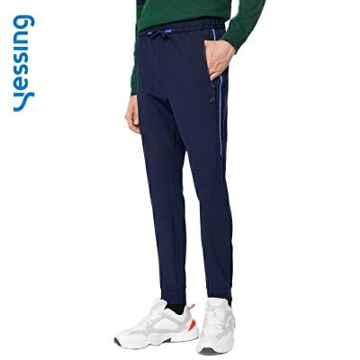 【网易严选清仓秒杀冬季保暖】Yessing男式时尚保暖加绒运动裤 升级版针织裤,更利落有型