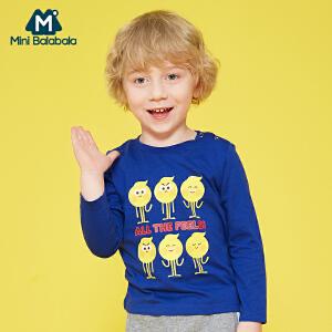 【129元3件】迷你巴拉巴拉男童卫衣秋季宝宝上衣emoji卡通款纯棉新款长袖体恤
