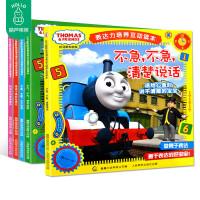 托马斯书籍小火车绘本5册语言表达能力说话语言启蒙书4-5-6岁看图讲故事漫画书小学生9-12岁全套托马斯和朋友表达力培