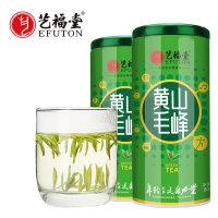 艺福堂茶叶 新茶春茶 黄山毛峰明前特级 绿茶 80g*2双罐大份