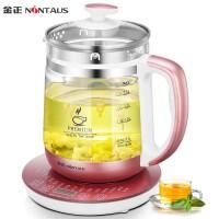 金正玻璃养生壶1.8L全自动加厚多功能电热烧水壶花茶壶温奶壶养身黑茶煮茶器JZW-18Y06(粉色)