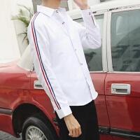 慈姑秋季长袖衬衫男青少年休闲条纹衬衣学生长袖寸衫保暖打底白衬衫男