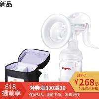手动吸奶器吸乳器挤奶器拔奶集奶器非电动