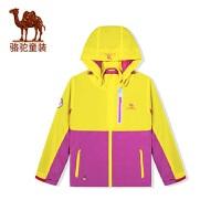 骆驼童装秋冬新款男童防风夹克迷彩儿童外套茄克