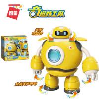 启蒙玩具奇趣特工队机器人5男童玩具6儿童模型7女孩遥控车8岁礼物