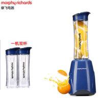 摩飞(Morphyrichards)榨汁机原汁机 MR9200便携式果汁搅拌奶昔婴儿辅食机双杯榨汁机