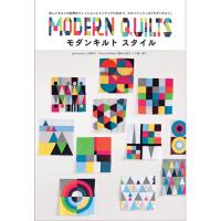 モダンキルト スタイル 现代棉被 被褥风格设计书籍