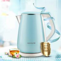 九阳(Joyoung) 开水煲 304不锈钢烧水壶 1.5L双层保温防烫开水壶K15-F23 蓝色
