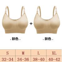哺乳文胸聚拢防下垂大码喂奶胸罩上托怀孕期性感孕产后孕妇内衣薄