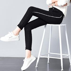 裤子女秋打底裤薄款外穿小脚长裤黑色仿牛仔裤新款显瘦女裤