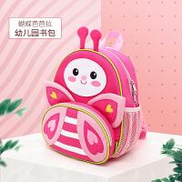 幼儿园书包儿童双肩包1-3-6周岁宝宝女童韩版可爱时尚fang走失背包