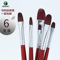 马利枣红毛水粉画笔套装专业水粉笔油画丙烯画笔6支装学生用G1816 美术考试绘画笔