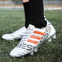 男女儿童足球鞋男碎钉长钉AG学生人草防滑训练运动鞋