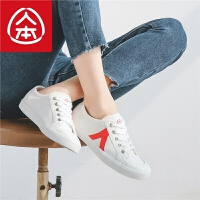 人本帆布鞋女2019春季新款百搭学生板鞋女韩版平底鞋经典款休闲鞋