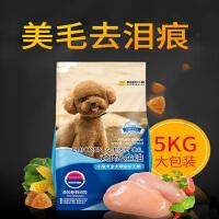 疯狂的小狗 泰迪比熊贵宾博美雪纳瑞小型犬幼犬成犬通用型狗粮 美毛去泪痕 5kg