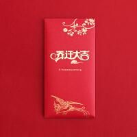 万元红包婚庆用品结婚创意千元利是封硬质万元2019年新年大过年春节红包袋