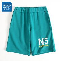 [3折到手价:49.5元,秒杀狂欢再续仅限3.31-4.3]真维斯男童 2020春装新款 简约大气卫衣布印花修身型短裤