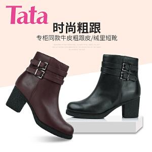 Tata/他她 年专柜同款小牛皮女靴2XD48DD5