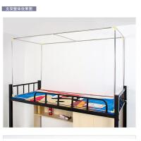 大学生宿舍床帘支架上铺下铺单人床架子带送女寝室床架遮光布蚊帐