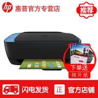 惠普(hp)319彩色喷墨打印机墨仓式一体机打印复印扫描手机照片家用办公多功能打印机连供替代5810 5820