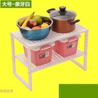 厨房用品可伸缩下水槽置物架锅架2层不锈钢橱柜收纳架整理架