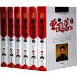 曾国藩全集/全书家书家训冰鉴 人物传记文白对照豪华精装16开全6卷 中国书店 定价1560元