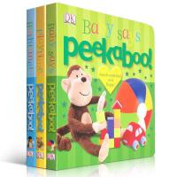 英文原版DK peekaboo 触摸书 幼儿入门起码绘本英语 游戏书3本