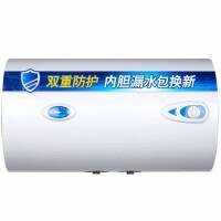 帅康(Sacon)40升大功率储水式电热水器40JWG