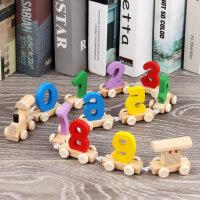 儿童早教男女孩木制玩具拖拉数字小火车婴幼儿宝宝小汽车积木