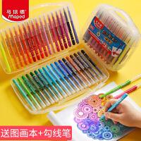 马培德水彩笔24色36色儿童幼儿园小学生用宝宝绘画涂鸦初学者手绘无毒可水洗彩色画笔套装专业美术画画彩笔