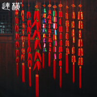 中国结挂件客厅装饰鞭炮串挂串大门串串挂饰