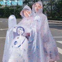 物有物语 电动车雨衣 双人母子户外骑行双帽檐加厚头盔式电瓶车雨披女自行车防水防湿雨衣