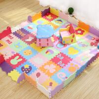 儿童泡沫拼图地垫婴儿爬爬垫 厚宝宝爬行垫卧室拼接