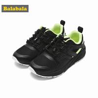 【4折到手价:107.6】巴拉巴拉童鞋男童女童跑步运动鞋2018春季新款透气轻便鞋儿童跑鞋