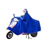 电动摩托车雨衣自行车户外骑行徒步男女士雨披