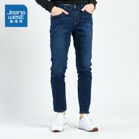 [5折到手价:92.9元,狂欢返场/仅限12.13-16]真维斯男装 冬装新款 时尚弹力牛仔长裤