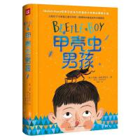 全新正版图书 甲壳虫男孩 玛雅・加布里埃尔 天地出版社 9787545523362馨海图书专营店
