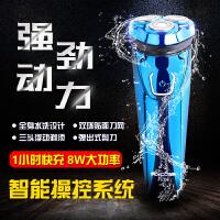 飞科(FLYCO) 电动剃须刀FS336 txd智能充电水洗提示5w大功率3D浮动胡须刀
