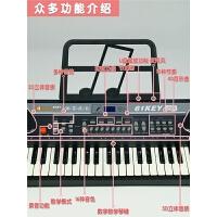 宝宝男女钢琴带话筒61儿童初学电子琴1-3-6-8岁玩具礼物