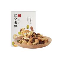 【919严选超品日 8折专享】网易严选 混合果仁 210克