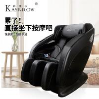 凯仕乐(Kasrrow)(国际品牌)商用共享按摩椅多功能 扫码支付 黑色 KSR-S916