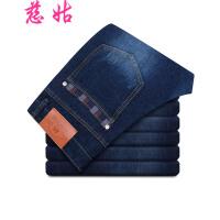男装秋冬季男士牛仔裤 男直筒宽松长裤修身秋款长裤 蓝黑