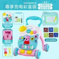 宝宝学步车手推车儿童婴儿助步学走路玩具多功能防侧翻