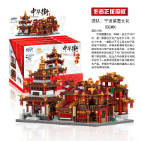 乐高积木玩具城市中国风房子街景男孩女孩系列拼装建筑别墅小学生
