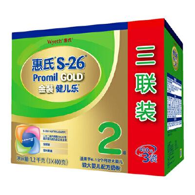 【当当自营】惠氏Wyeth  S-26金装旗舰版2段1200g 盒装世界卫生组织建议纯母乳喂养至少6个月